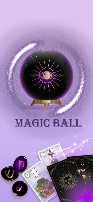 Магический шар: да или нет